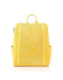 Tašna - kod 5617 - žuta
